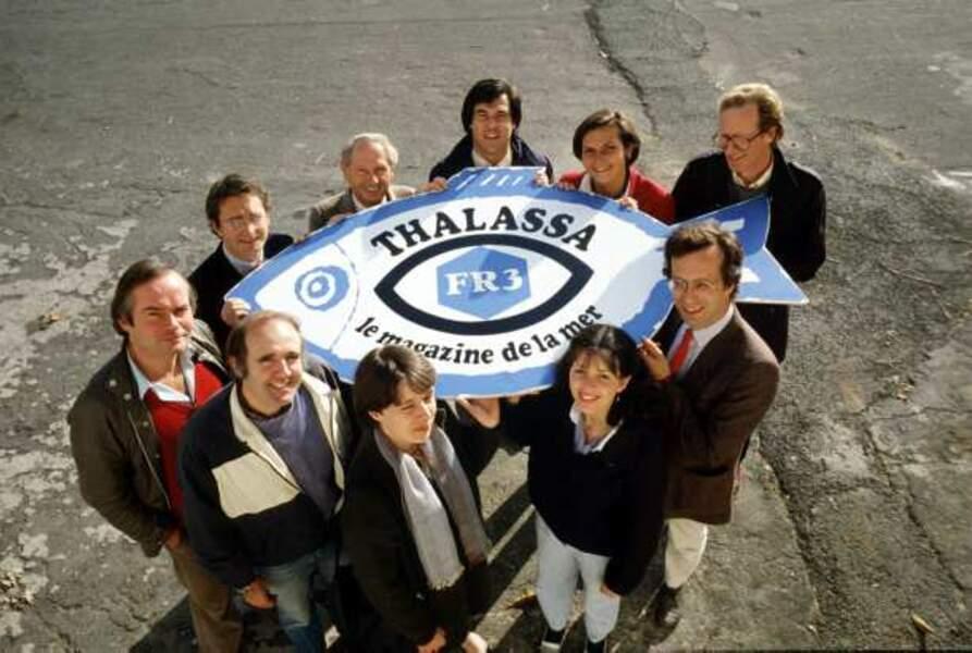 Thalassa (1975)