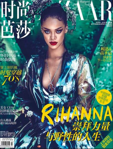 Pour la version chinoise d'Harper Bazar en avril 2015.